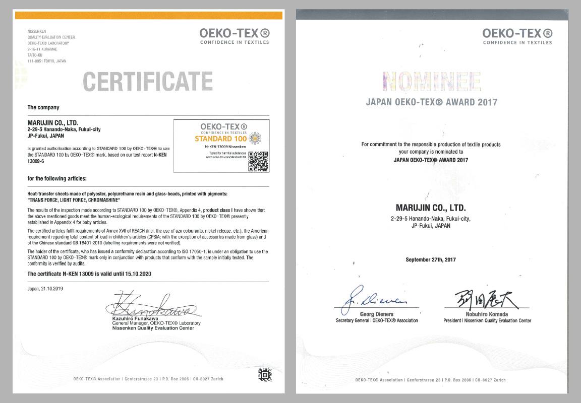 エコテックススタンダード100クラス1の認証取得